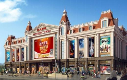 恒大国际中心影院将开业 配套商铺2.4万/㎡起