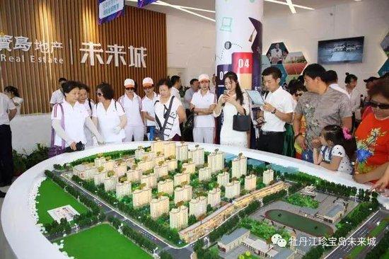 珍宝岛·未来城 | 城市展厅盛大开放 盛况空前