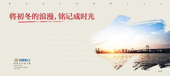 初冬时节 江畔洋房的诗意时光