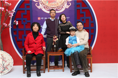 中海地产•商业项目助您把美好记忆留在2017