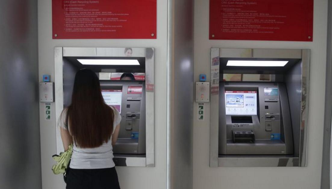 """""""靠脸""""吃饭的时代来了!""""刷脸""""ATM机现身海口"""