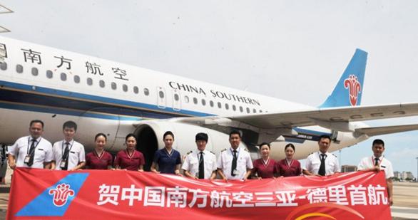 """三亚再增国际航线:""""三亚-广州-德里""""每日一班"""