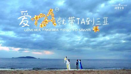 三亚旅游宣传片登上CNBC 进一步增强竞争力和影响力