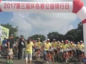 近千市民游客海口火山口公园骑行