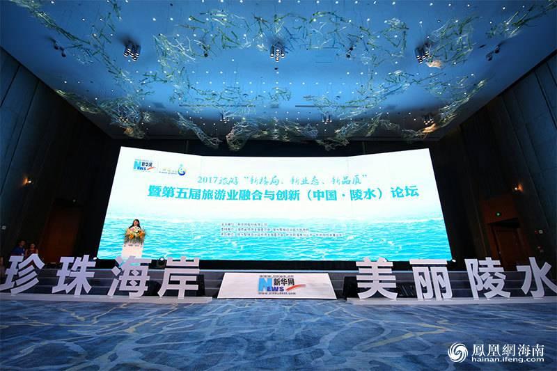 """陵水获评""""最美中国·目的地城市"""""""