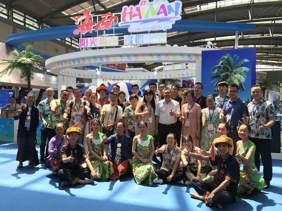 2017海南赴西安丝绸之路国际旅游博览会