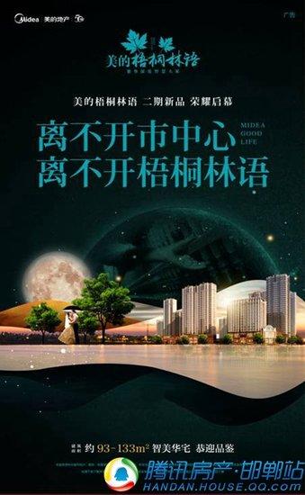 美的梧桐林语 感恩教师节,向青春的见证者致敬!