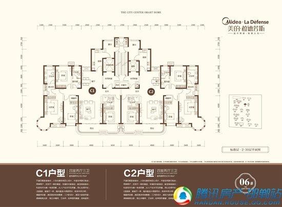 美的·拉德芳斯 180㎡-230㎡城市藏品级传世大宅