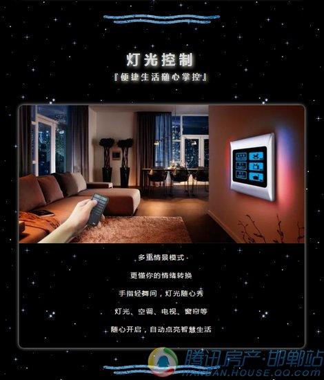 """碧桂园·天汇湾丨当房子学会了""""思考"""",生活随心尽享"""