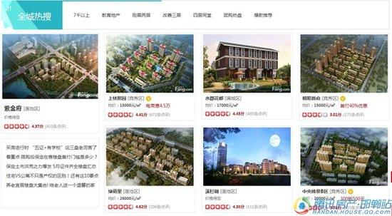 最新城市排名出炉,邯郸为三线城市中极高投资价值