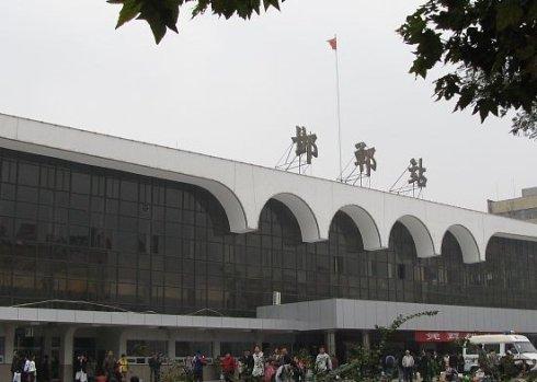 公告!4月16日 邯郸火车站将调整列车运行图