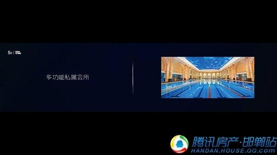 """一座城市的人居梦想 恒大""""5E新家园计划""""震撼启幕"""
