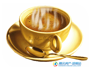 【恒大龙庭】咖啡品鉴会圆满落幕 更多精彩敬请期待