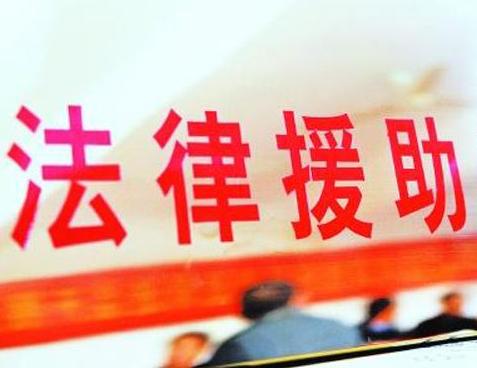 """邯郸打造""""半小时""""法律援助圈"""