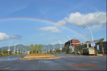贵州湘企集团公司虎步龙行 架设起湘黔合作共赢的彩虹