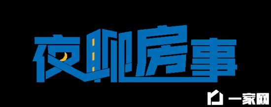 华夏幸福布局邯郸取得实质性进展