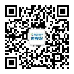 以极致预见未来鑫域国际老业主答谢会暨鑫公馆发布会