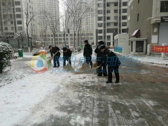邯郸荣盛地产|最美不是下雪天,是你们扫雪的画面
