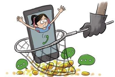 邯郸女子正在遭受电信网络诈骗 警方迅速阻断