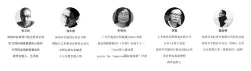 """深圳市坪山新区""""智慧坪山""""标志设计大赛"""