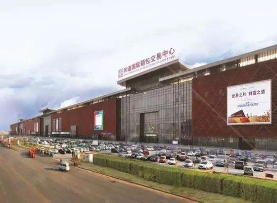 隆基泰和获评首批国家装配式建筑产业基地