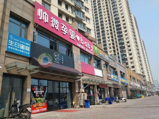 鑫都滙 一座为邯郸精心打造的时尚住宅商业综合体