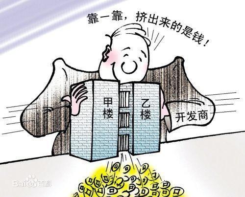 """买房忽视楼间距 小心一言不合就变成""""手拉手"""""""
