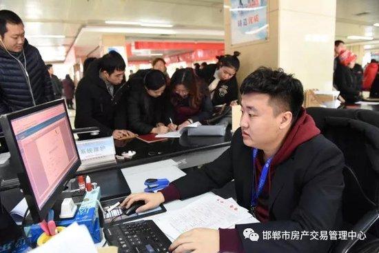 """邯郸市房管局房产交易中心推出""""一趟清""""系列便民服务"""