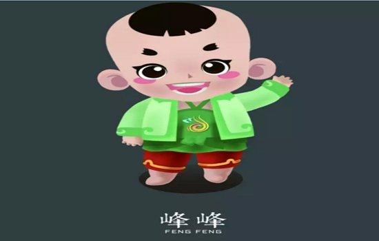 第二届邯郸市旅发大会LOGO和吉祥物诞生了!