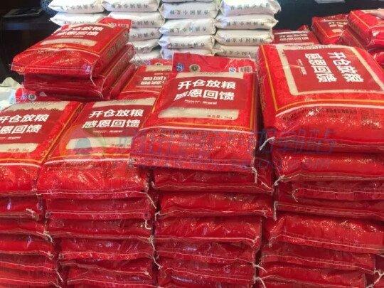 荣盛城感恩回馈新老业主 上百吨大米和油全城免费送