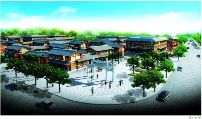 河北省邯郸市串城街文化旅游项目正式启动(图)