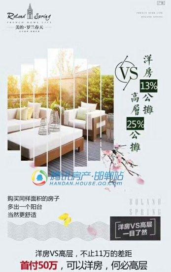 低容积率成就高舒适度 邯郸五大品质住宅更懂生活