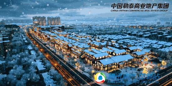勒泰城已银装素裹,邯郸高颜值雪景商铺看这里!