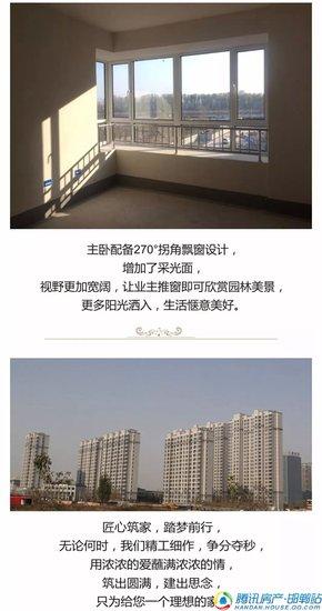 东尚·名筑 家温馨,人幸福,用心浇筑家的模样