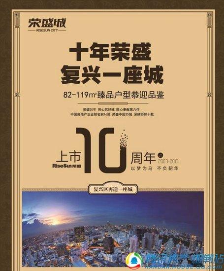荣盛城96㎡9B空间---对复兴区老小区的热忱致敬