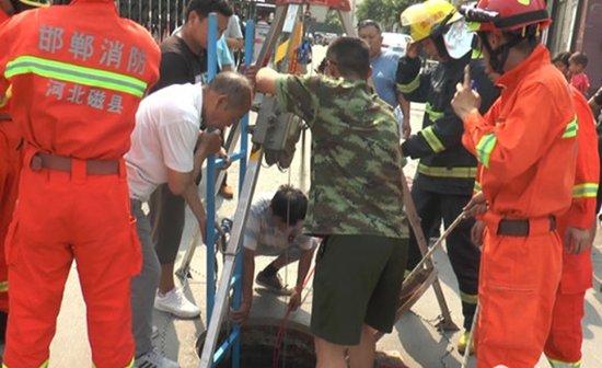 工人被困井下意识恍惚 邯郸消防紧急施救