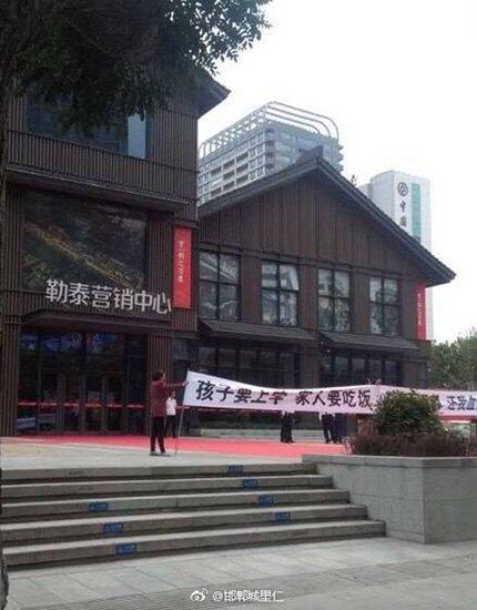邯郸一地产商疑似遭民工堵门讨薪