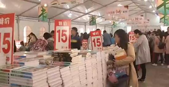 """""""文明邯郸 书香家园""""全民阅读系列活动开幕"""