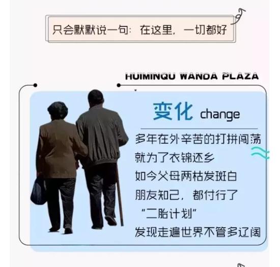 邯郸勒泰中心 | 返乡买铺,在家致富!