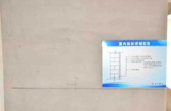 邯郸市装修质量标准化管理现场会在荣盛江南锦苑召开 好评如潮