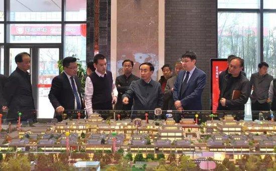 邯郸市副市长张跃峰参观考察邯郸勒泰中心