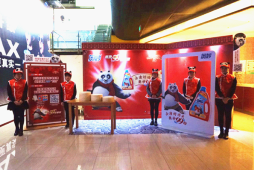 《功夫熊猫3》携手奥妙派红包