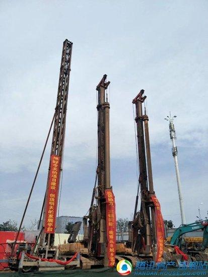 丛台区下半年项目集中开工活动在荣盛观邸隆重举行