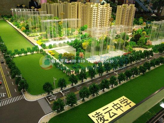 位居南部城市轻轨主干线扼守冀南新区入口翰林琴苑