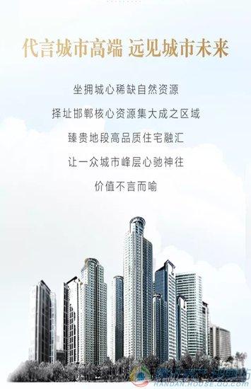 @所有邯郸人|年末钜惠来袭,买房趁现在!