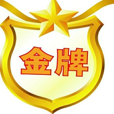 金牌物业 完美家园 寻找2013邯郸金牌物业楼盘