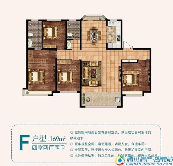 荣盛·公园印象 107-169㎡户型 镶嵌在公园旁的家