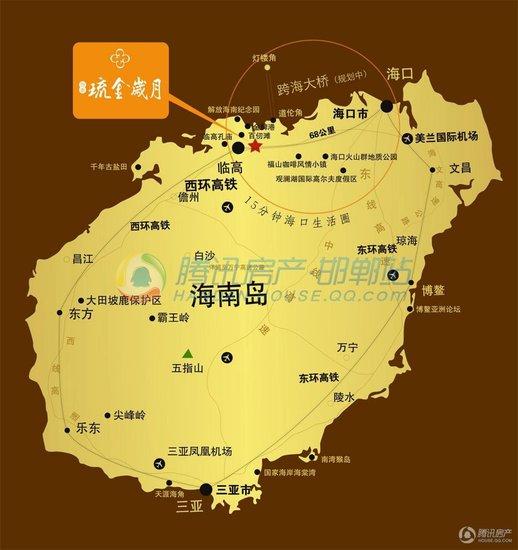 8月25日相约海南恒泰琉金岁月乐享岁月静好的旅行