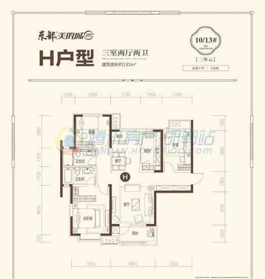 点评美的地产邯郸项目在售户型,优惠优势一览便知