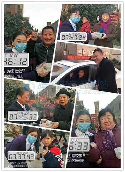 """荣盛物业 ▏爱在社区 情暖冬至 为您""""饺""""傲"""